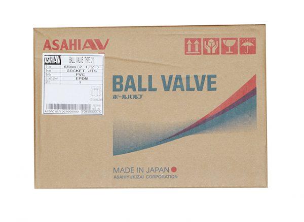 """AV21TS65C 1 600x439 - 日本2-1/2""""ASAHI牌UPVC灰色無牙急輪波掣"""