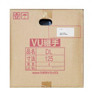 """KCDVDL125C 1 300x300 - 日本5""""KC牌UPVC灰色90°薄曲尺"""