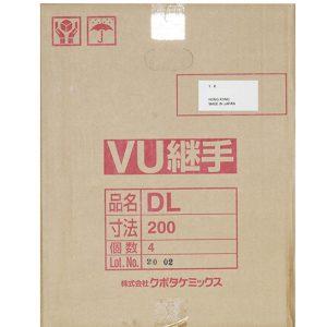 """KCDVDL200C 1 300x300 - 日本8""""KC牌UPVC灰色90°薄曲尺"""