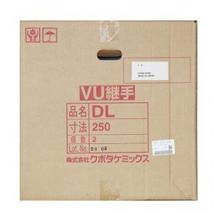 """KCDVDL250C 1 300x300 - 日本10""""KC牌UPVC灰色90°薄曲尺"""