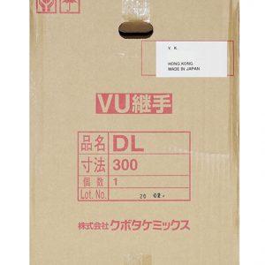 """KCDVDL300C 1 300x300 - 日本12""""KC牌UPVC灰色90°薄曲尺"""