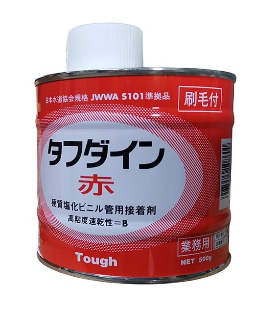 KCSCB500 - 日本KC牌500G紅罐大膠水