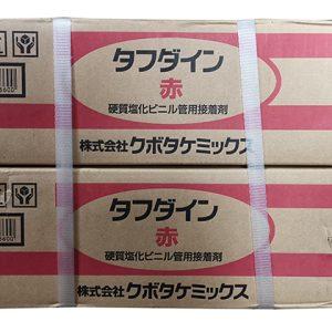 KCSCB500LABEL 300x300 - 日本KC牌500G紅罐大膠水