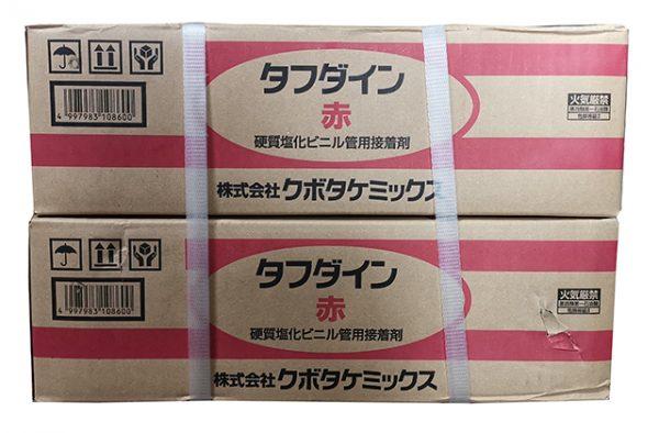 KCSCB500LABEL 600x394 - 日本KC牌500G紅罐大膠水