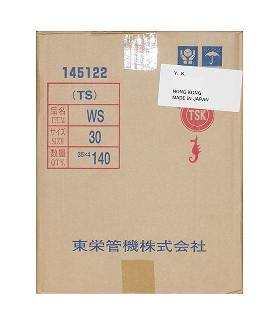"TSKTSWS30C 1 - 日本1-1/4""TSK牌UPVC灰厚色內牙咀"