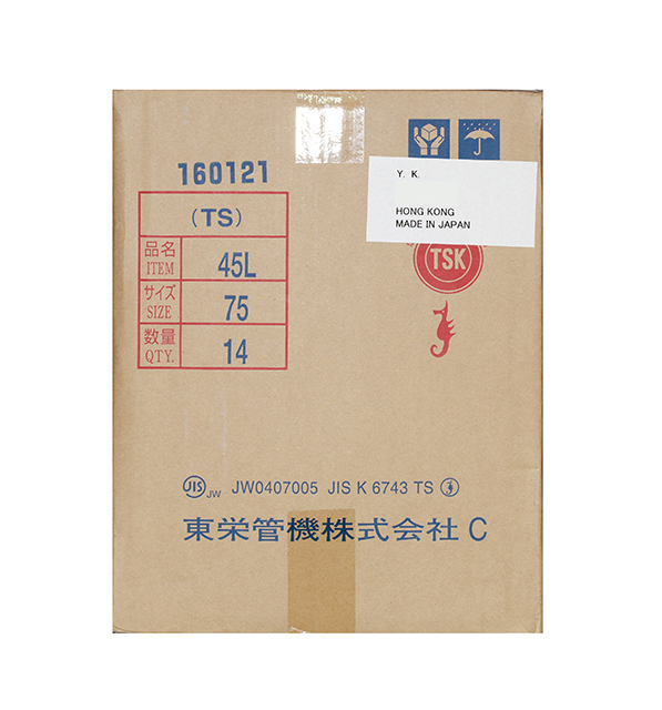 TSKTS45L75C 1 - 日本3″TSK牌UPVC灰色45°厚曲尺