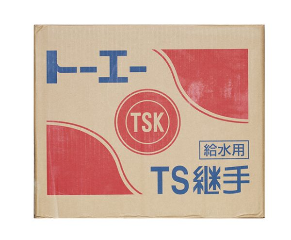 TSKTS45L75C 2 600x494 - 日本3″TSK牌UPVC灰色45°厚曲尺